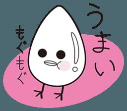 omupiyo sticker #12670504