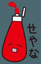 omupiyo sticker #12670505