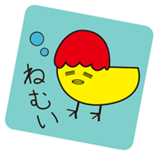 omupiyo sticker #12670506