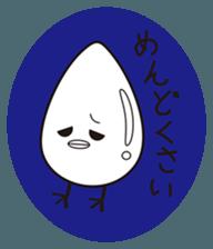 omupiyo sticker #12670509