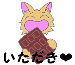 punk cats 4 sticker #12672276