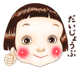 Ringochan4 sticker #12672409
