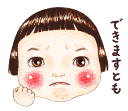 Ringochan4 sticker #12672424