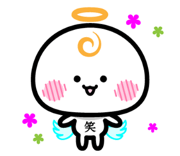 Daily conversation of the angel -chan sticker #12673326