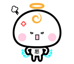 Daily conversation of the angel -chan sticker #12673327