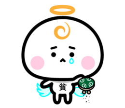 Daily conversation of the angel -chan sticker #12673335