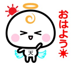 Daily conversation of the angel -chan sticker #12673338
