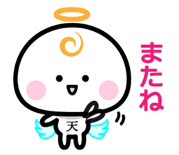 Daily conversation of the angel -chan sticker #12673341