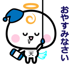 Daily conversation of the angel -chan sticker #12673342