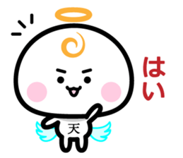 Daily conversation of the angel -chan sticker #12673343