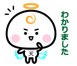 Daily conversation of the angel -chan sticker #12673345