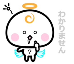 Daily conversation of the angel -chan sticker #12673346