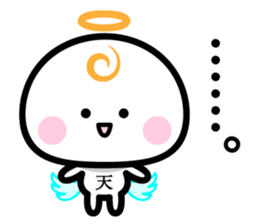Daily conversation of the angel -chan sticker #12673347