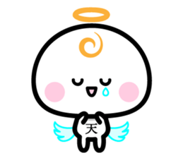 Daily conversation of the angel -chan sticker #12673351