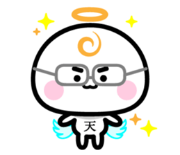 Daily conversation of the angel -chan sticker #12673358