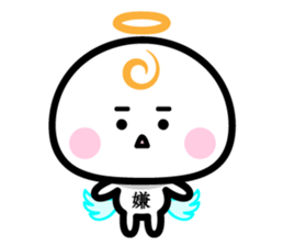 Daily conversation of the angel -chan sticker #12673360