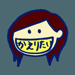 Japanese Hard Working Women