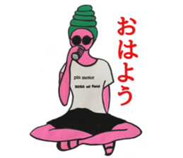 Pink of Rei SHI sticker #12678587