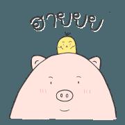 สติ๊กเกอร์ไลน์ Simple day with piggie and baby duckie