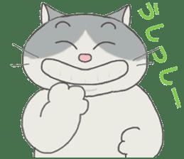 song of a cat sticker #12685038