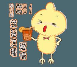 Chicken can not thin sticker #12688871
