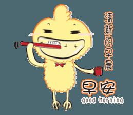 Chicken can not thin sticker #12688873