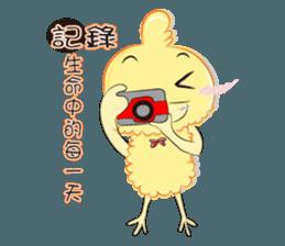 Chicken can not thin sticker #12688876