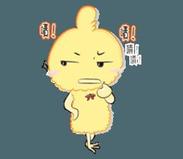 Chicken can not thin sticker #12688882