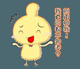 Chicken can not thin sticker #12688885