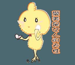 Chicken can not thin sticker #12688886