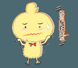 Chicken can not thin sticker #12688887