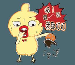 Chicken can not thin sticker #12688892