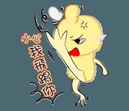 Chicken can not thin sticker #12688894