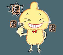 Chicken can not thin sticker #12688900
