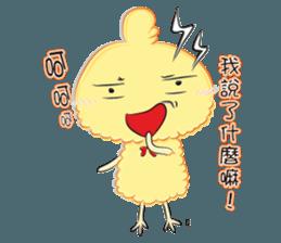 Chicken can not thin sticker #12688901