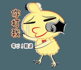 Chicken can not thin sticker #12688902
