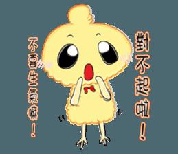 Chicken can not thin sticker #12688906