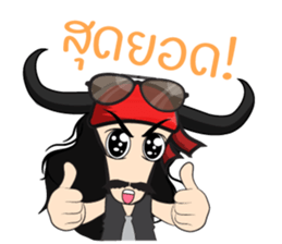 Thai Buffalo sticker #12699379
