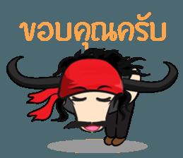 Thai Buffalo sticker #12699413