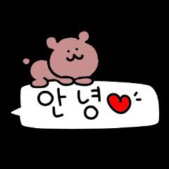 Korean bear...
