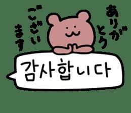 Korean bear... sticker #12708472