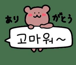 Korean bear... sticker #12708473
