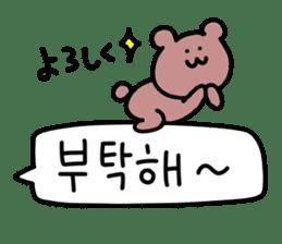 Korean bear... sticker #12708479