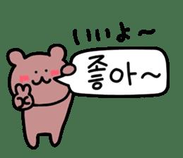 Korean bear... sticker #12708487