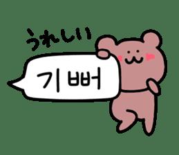 Korean bear... sticker #12708493