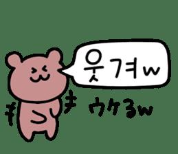 Korean bear... sticker #12708495