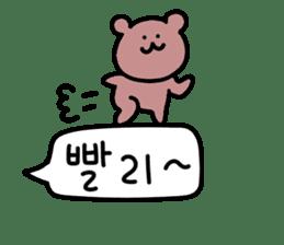 Korean bear... sticker #12708497