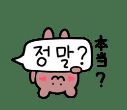 Korean bear... sticker #12708502