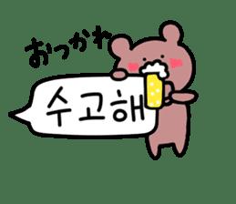 Korean bear... sticker #12708504