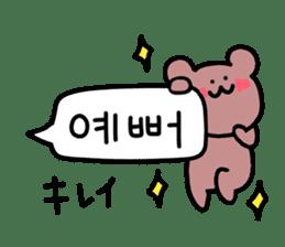 Korean bear... sticker #12708506